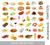 big vector set  food  various ... | Shutterstock .eps vector #73497370