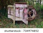 Vintage Fanning Mill