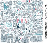 paris doodle set. popular... | Shutterstock .eps vector #734974975