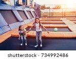 little pretty girls having fun... | Shutterstock . vector #734992486