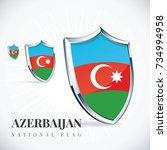 azerbaijan metal shield flag... | Shutterstock .eps vector #734994958