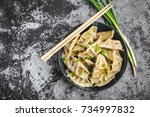 asian dumplings in bowl ... | Shutterstock . vector #734997832