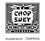 chop suey   retro ad art banner   Shutterstock .eps vector #73499953