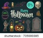 happy halloween lettering....   Shutterstock .eps vector #735000385