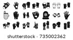 gloves icon set. simple set of... | Shutterstock .eps vector #735002362