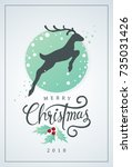 merry christmas with... | Shutterstock .eps vector #735031426