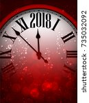 red 2018 new year background... | Shutterstock .eps vector #735032092