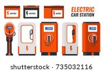 set of car battery  electric... | Shutterstock .eps vector #735032116