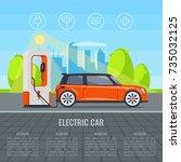 electric recharging station... | Shutterstock .eps vector #735032125
