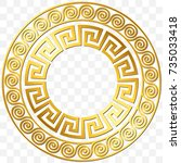 round frame with traditional... | Shutterstock .eps vector #735033418