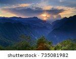 autumn scenery of xinbaiyang in ...   Shutterstock . vector #735081982
