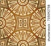 retro brown watercolor texture... | Shutterstock .eps vector #735092758