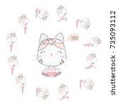cute cat yoga  | Shutterstock .eps vector #735093112
