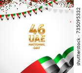2 december. united arab... | Shutterstock .eps vector #735095332