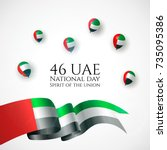 2 december. united arab... | Shutterstock .eps vector #735095386
