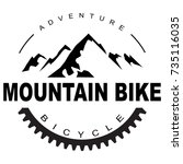mountain bike | Shutterstock .eps vector #735116035