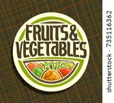 vector logo for fruits and... | Shutterstock .eps vector #735116362