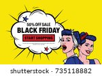 black friday. comic speech... | Shutterstock .eps vector #735118882