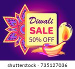 diwali sale  50  off sign with... | Shutterstock .eps vector #735127036