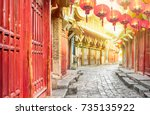 chinese old town in the morning ... | Shutterstock . vector #735135922