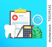 dental insurance  dental care... | Shutterstock .eps vector #735159142