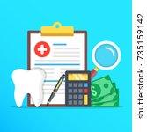 dental insurance  dental care... | Shutterstock .eps vector #735159142
