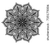 mandalas for coloring book.... | Shutterstock .eps vector #735175006