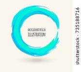 watercolor blue texture. ink... | Shutterstock .eps vector #735188716