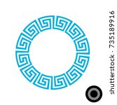 greek round frame pattern. one... | Shutterstock . vector #735189916