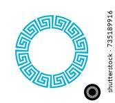 greek round frame pattern. one...   Shutterstock . vector #735189916