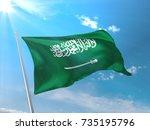 saudi arabia flag | Shutterstock . vector #735195796