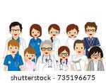 assembling medical occupation... | Shutterstock .eps vector #735196675