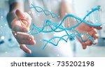 businessman on blurred... | Shutterstock . vector #735202198