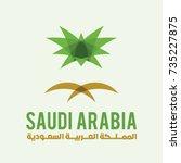 saudi arabia vector | Shutterstock .eps vector #735227875