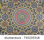geometrical colorful middle... | Shutterstock . vector #735235318
