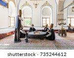 wax people at  mevlana museum... | Shutterstock . vector #735244612