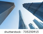 in the picture is jin mao tower ... | Shutterstock . vector #735250915