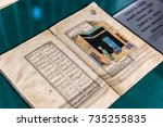 ancient book in mevlana museum... | Shutterstock . vector #735255835