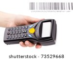 Electronic Manual Scanner Of...