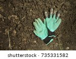 gloves with claws tool used in... | Shutterstock . vector #735331582