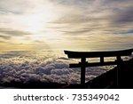 sunrise on mount fuji | Shutterstock . vector #735349042