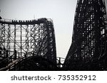 Small photo of YONGIN, GYEONGGI, SOUTH KOREA - SEPTEMBER 24 - Brave visitors of Everland Theme park ride the dreaded T-Express wooden roller coaster on September 24, 2016 in Yongin, Gyeonggi, South Korea.