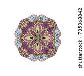 flower mandalas. vintage... | Shutterstock .eps vector #735368842