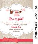 baby girl arrival | Shutterstock .eps vector #73540258