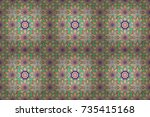 tender seamless pattern with... | Shutterstock . vector #735415168