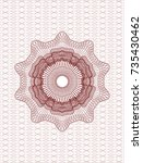 red rosette or money style... | Shutterstock .eps vector #735430462