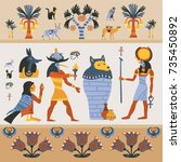 Ancient Egyptian Religion...