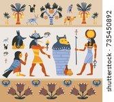 ancient egyptian religion... | Shutterstock .eps vector #735450892