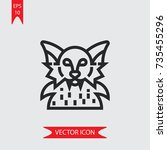 werewolf vector icon ... | Shutterstock .eps vector #735455296