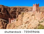 dades gorge is a gorge of the... | Shutterstock . vector #735459646
